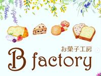 B factory.png